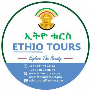 Ethio Tours Photo