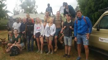 Agama Tours and Safaris Photo